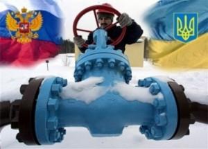 газпром, нафтогаз, предоплата, продан