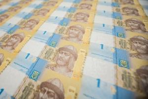 нбу, монеты, банкноты, купюры, национальный банк украины, экономика, украина