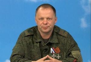 ДНР, границы, донецкая область