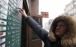 курс валют, российский рубль, доллар, евро, политика, экономика, Россия, Госдума РФ