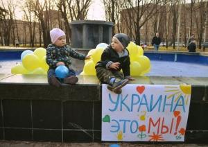 севастополь, крым, ребенок, украинский паспорт, общество, фото, украина