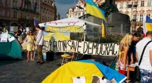 новости Украины, Чехия, Прага, Евросоюз, майдан
