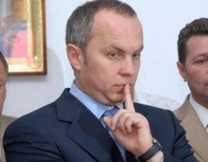 Шуфрич, политика, Украина, минские договоренности, восток Украины, конфликт, АТО, общество
