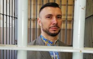 украина, маркив, италия, суд, приговор, срок, тюрьма