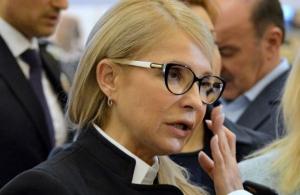 тимошенко, пучдемон, встреча, каталония, сепаратизм, скандал, выборы, украина