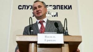 грицак, сбу, глава, порошенко, политика, новости, украина, биография