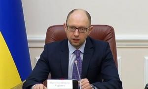 донбасс, украина, гривна, инфляция общество