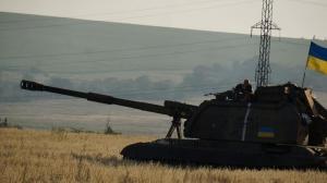 луганская область, лнр, восток украины, происшествия, армия украины, ато, желобок