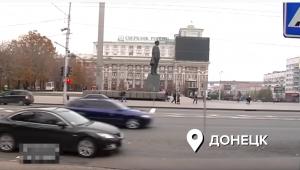 Украина, Донецк, Реинтеграция, Мир, Война, Переговоры.
