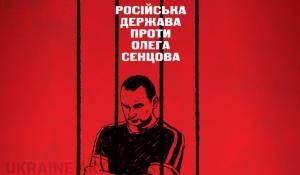 Украина,  политика, россия, кино, сенцов, венгрия