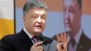 порошенко, днр, санкции