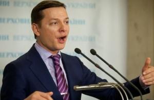 ляшко, радикальная партия, политика, верховная рада, новости украины, парламентские выборы