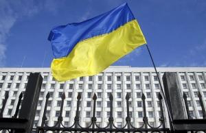 парламентские выборы, новости украины, радикальная партия, батальон айдар, батальон азов, верховная рада, мосийчук