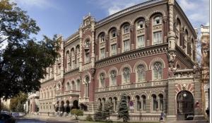 нбу, украина, политика, экономика, общество