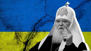 Украина, Раскол, ПЦУ, Филарет, Народ, Обращение.