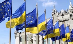 Ассоциация Украины и ЕС, торговые преференции для Украины, экономика Украины