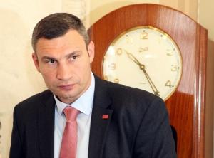 кличко, ато, донбасс, юго-восток украины, новости киева, новости украины, сильные духом