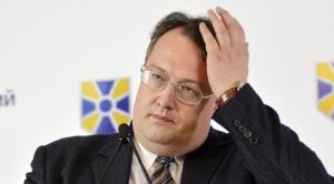 украина, криминал, набу, коррупция, геращенко, омелян, вилкул
