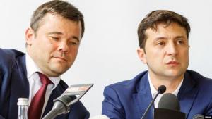 Украина, политика, богдан, зеленский, заявление, отставка, увольнение