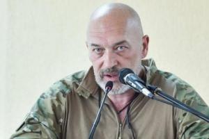 Косово, статус, миротворцы, ООН, сил, конфликты, восток, Украины, Украина, ВСУ, сепаратистов, источник, прошлого