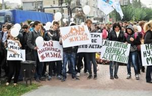 Николаев, марш мира, митинг