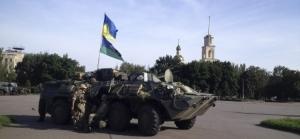 Тернополь, депутаты, призыв, Донбасс, военное положение