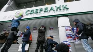Украина,  политика, экономика, снбо, россия, банки