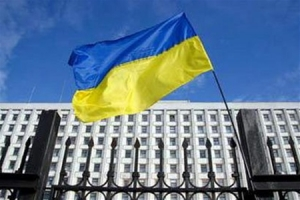 нато, юго-восток украины, ситуация в украине, мид украина