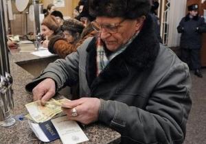 Украина, Харьков, пенсии, переселенцы, АТО, Яценюк, восток Украины