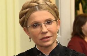 тимошенко, выборы, нафтогаз, скандал, сазонов, украина, россия
