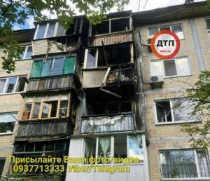 шевченковский район, киев, пожар, фото, происшествия