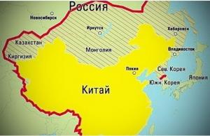 Китай Россия Сибирь экспансия соцсеть