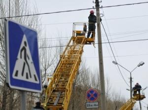 Донецк, ДТЭК, электроэнергия, ДНР, Донбасс, АТО, Нацгвардия, армия Украины, ВСУ, Украина