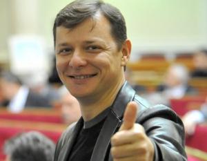 ляшко, порошенко, совещание