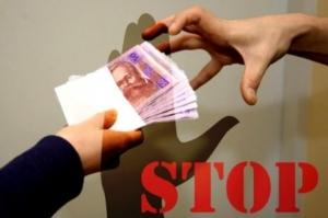 новости Украины, политика, экономика, коррупция, США, Шокин, Кононенко