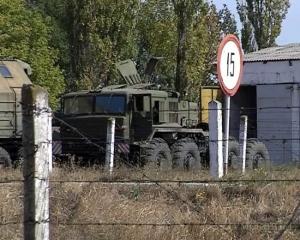 шпион, одесская область, воинская часть, всу, армия украины, новости украины, происшествия