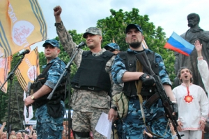 Луганская область, Лисичанск, ЛНР, Юго-восток Украины, происшествия