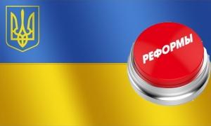 ассоциация украина ес, ес, украина, новости украины, экономика, новости экономики, финансы, политика, общество