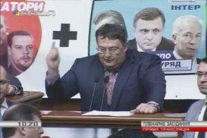 геращенко, тимошенко, путин. яценюк, политика, верховная рада, общество, происшествия