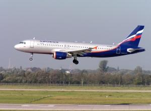 аэрофлот, компания, полеты, днепропетровск