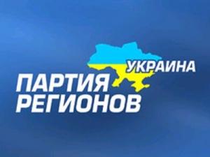 Партия Регионов, Ефремов, Верховная Рада, КПСС