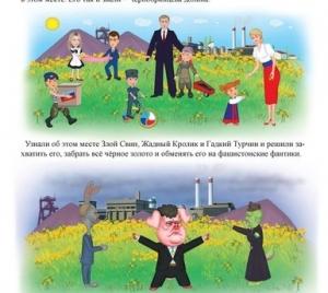 """луганск, пропаганда """"лнр"""", журнал """"вежливые человечки"""", донбасс, общество, украина"""