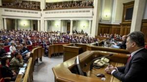 реструктуризация, законопроект, верховная, рада, блок, петра, порошенко, нацбанк