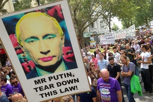 Путин, политика, лгбт, элтон джон, шоу-бизнес