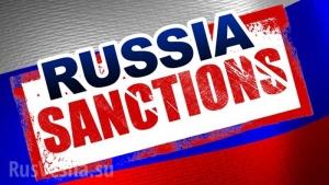россия, санкции, сша, белый дом