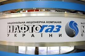 Газ, Нафтогаз, Газпром, реверс, транзит, договор, Словакия