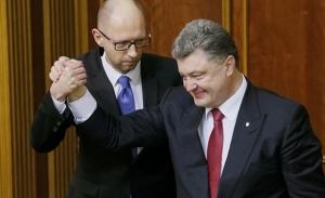 кабинет министров, политика, общество, коррупция, порошенко, верховная рада