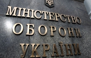 БПП, Левченко, Грановский, Адамовский, новости Украины, НАБУ