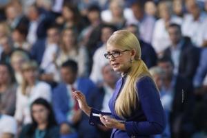 Юлия Тимошенко, Владимир Зеленский, новости, Украина, выборы, политика, премьер-министр, президент, Игорь Коломойский