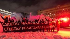 савченко, россия, москва, митинг, общество, украина, происшествия